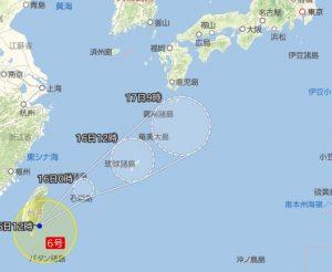 台風6合2018