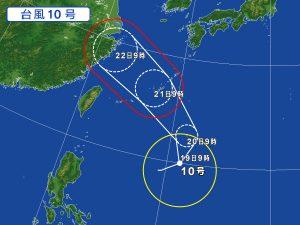 台風10号2018