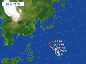 台風8号2018