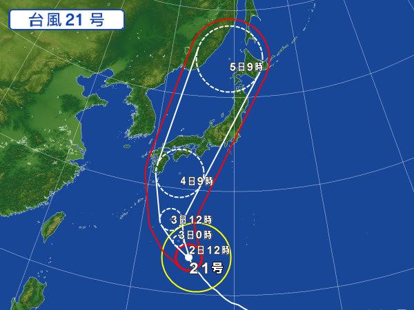 typhoon21-2018
